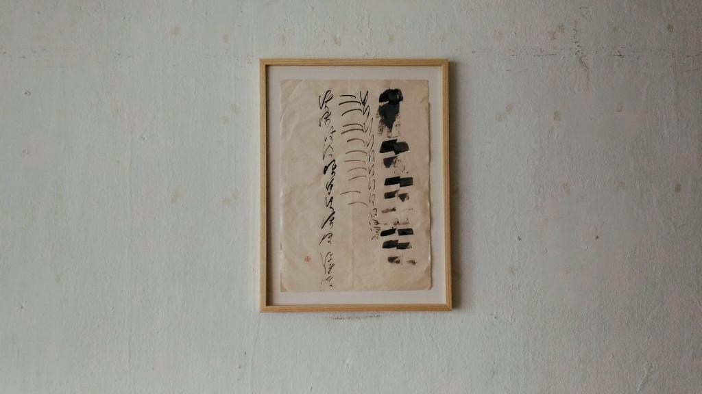 京都個展のお知らせ
